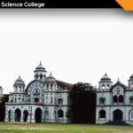 Bahauddin Science College Junagadh