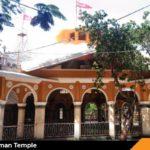 Bala Hanuman Temple Jamngar