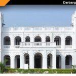 Darbargadh Palace Jamnagar