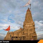 Dwarkadhish Temple Jamnagar