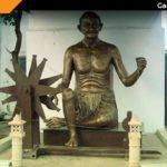 Gandhi Smriti Bhavnagar