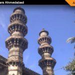 Jhulta Minara Ahmedabad