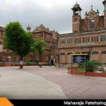 Maharaja Fatehsingh Museum Baroda