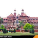 Museum & Picture Gallery Baroda