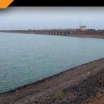 Nyari Dam Rajkot