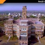 Ranjit Vilas Palace Rajkot