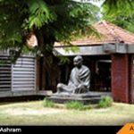 Sabarmati Ashram Ahmedabad