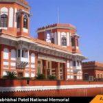 Sardar Vallabhbhai Patel National Memorial Ahmedabad