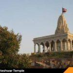 Shree Takhteshwar Temple Bhavnagar