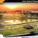 Sneh Rashmi Botanical Garden Surat