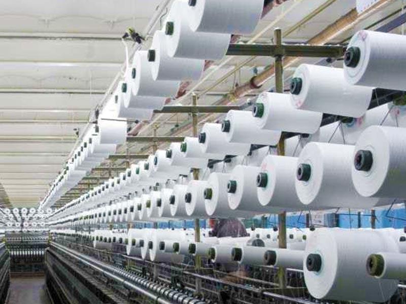 Textile Industries Surat