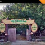 Victoria Park Bhavnagar