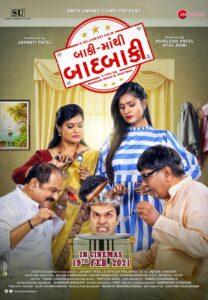Baki Mathi Badbaki Gujarati Movie Poster