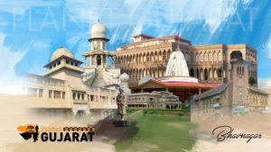 Bhavnagar City Gujarat