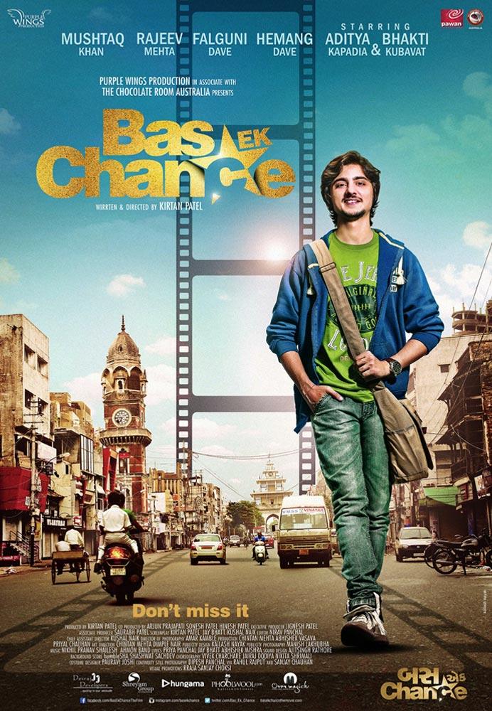 Bas Ek Chance Gujarati Movie Poster