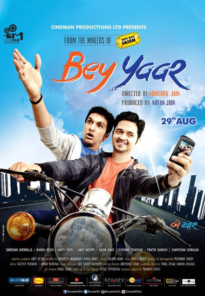 Bey Yaar Gujarati Film Official Poster