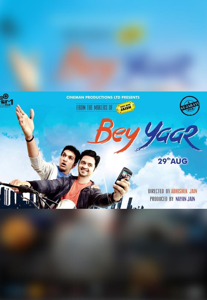 Bey Yaar Gujarati Movie Official Poster