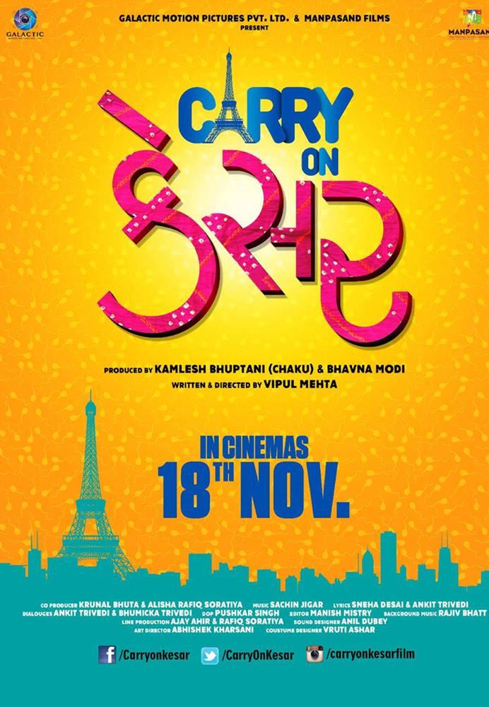Carry on Kesar Gujarati Film Poster