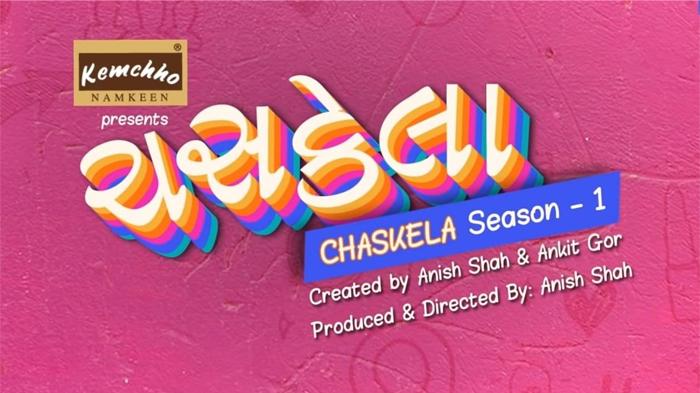 Chaskela Web Series Poster