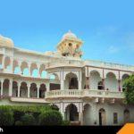 Darbargadh Porbandar