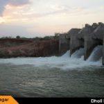 Dholi Dhaja Dam Surendranagar