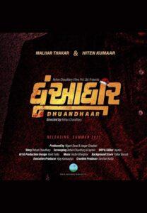 Dhuandhaar Upcoming Gujarati Movie Poster