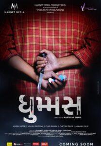 Dhummas Gujarati Film Poster
