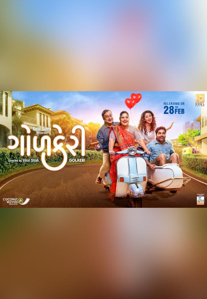 Golkeri Urban Gujarati Film Official Poster