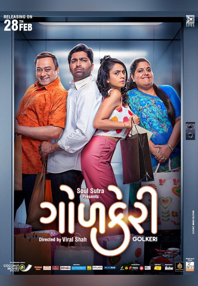 Golkeri Urban Gujarati Movie Official Poster