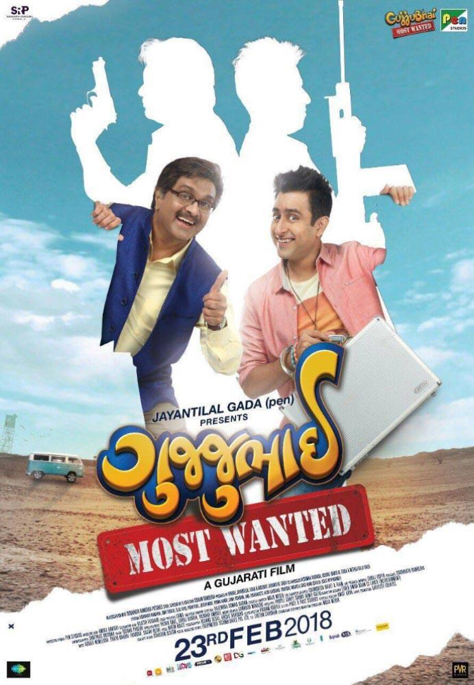 Gujjubhai Most Wanted Gujarati Film