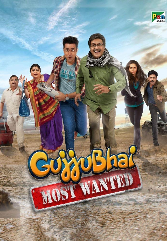 Gujjubhai Most Wanted Gujarati Movie