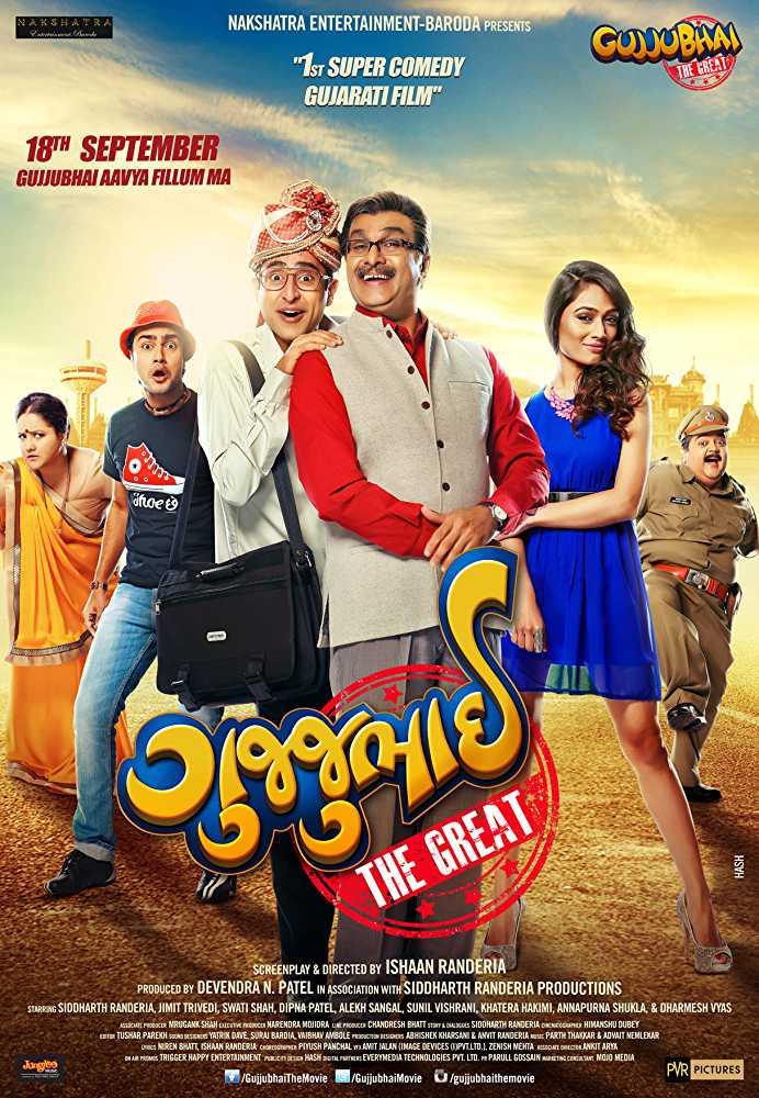 Gujjubhai the Great Gujarati Film Official Poster