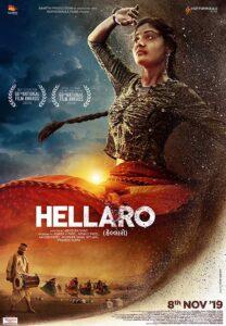 Hellaro Gujarati Movie Official Poster