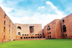 IIMA - Indian Institute of Management Ahmedabad