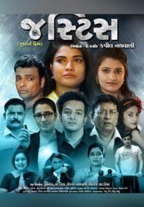Justice Gujarati Film Poster