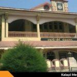 Kalapi Mesuem Lathi Amreli