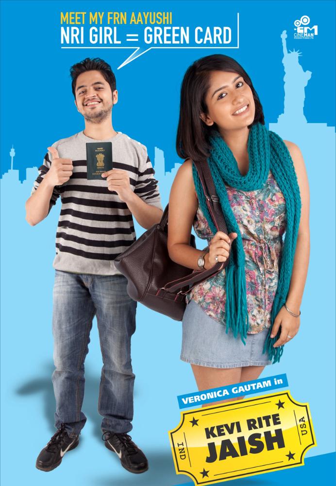 Kevi Rite Jaish Gujarati Movie Official Poster