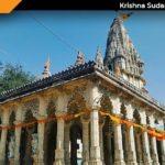 Krishna Sudama Temple Porbandar