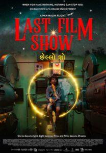 Last Film Show (Chhello-Show) Gujarati Film Poster