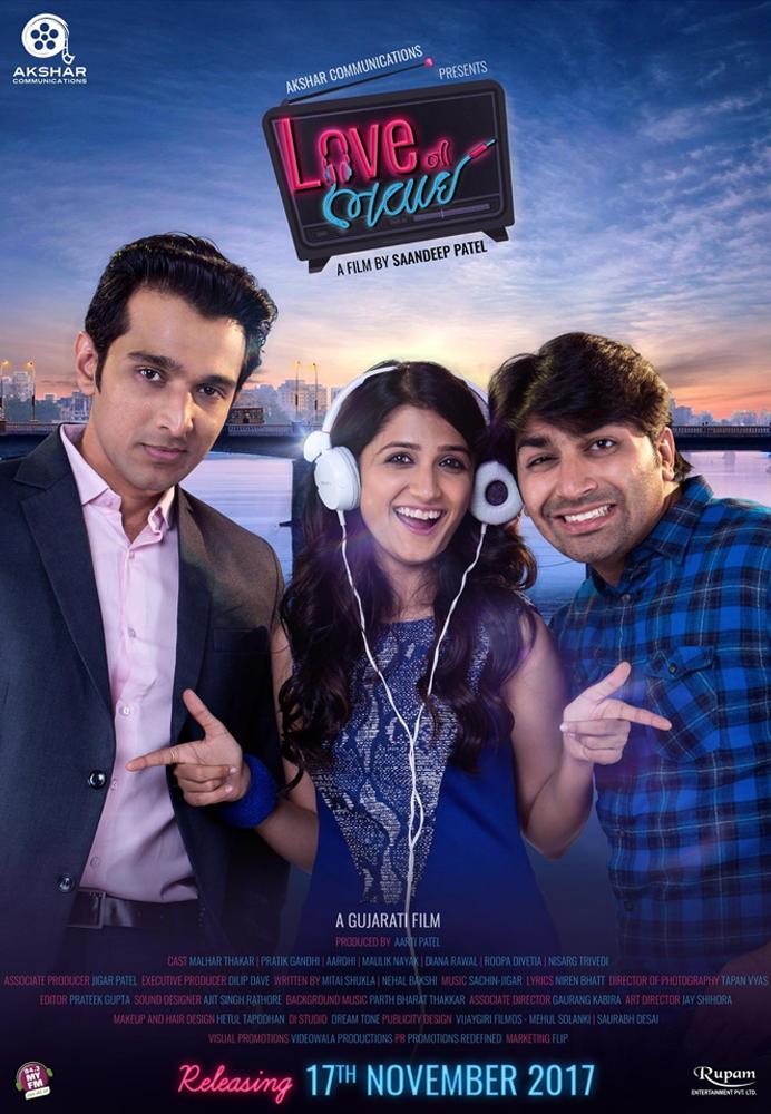 Love Ni Bhavai Gujarati Film Poster