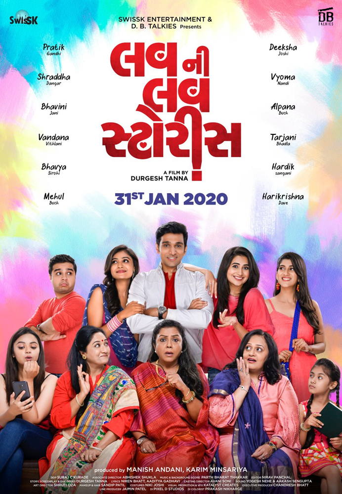 Luv Ni Love Storys Gujarati Film Poster