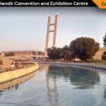 Mahatma Mandir Convention and Exhibition Centre Gandhinagar