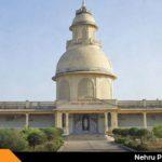 Nehru Planetarium Porbandar