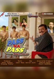 Paas Na Paas Upcoming Gujarati Movie Poster
