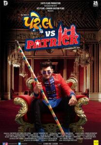 Patel Vs Patrick Upcoming Gujarati Movie Poster