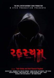 Rahasyam Gujarati Film Poster