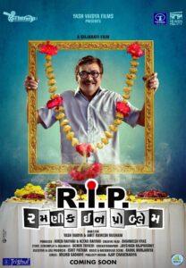 Ramnik In Problem RIP Gujarati Movie Poster