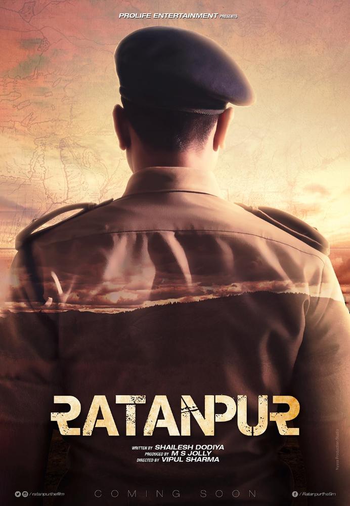 Ratanpur Gujarati Movie Poster