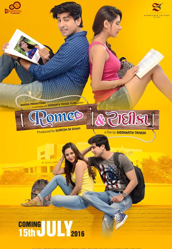 Romeo & Radhika Gujarati Movie Poster