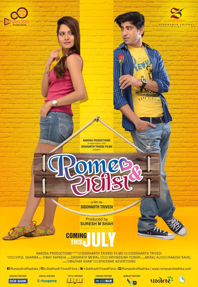 Romeo & Radhika Gujarati Film Poster